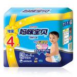 妈咪宝贝瞬吸干爽纸尿裤男婴用XL36+4(12kg以上)