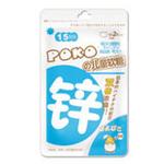 POKO锌儿童软糖30g