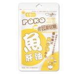 POKO鱼肝油儿童软糖30g