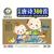 启蒙之音:经典唐诗300首(3CD)