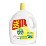 滴露衣物除菌液2.5L加送1000ml(柠檬)