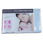 BIONERGY婴幼儿防螨抗过敏枕芯护套毛圈布粉红45*30
