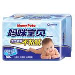 妈咪宝贝舒爽水润婴儿湿巾80p