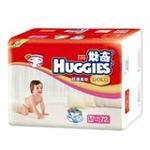 【特价】好奇超薄柔软中号M 72片纸尿裤(上海库房)