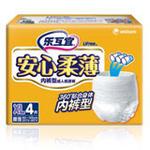 乐互宜安心柔薄内裤型成人纸尿裤XL4片