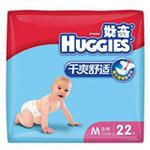 好奇干爽舒适中号M 22片纸尿裤