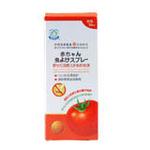 金盾婴宝野生红茄婴儿护肤防蚊液50ml(走珠)