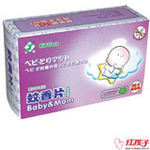 洁净婴幼儿驱蚊片(薰衣草型)30片