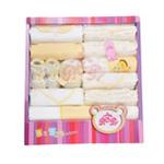 贝衣贝四季通用款纯棉婴儿十五件套宝宝大礼盒黄色
