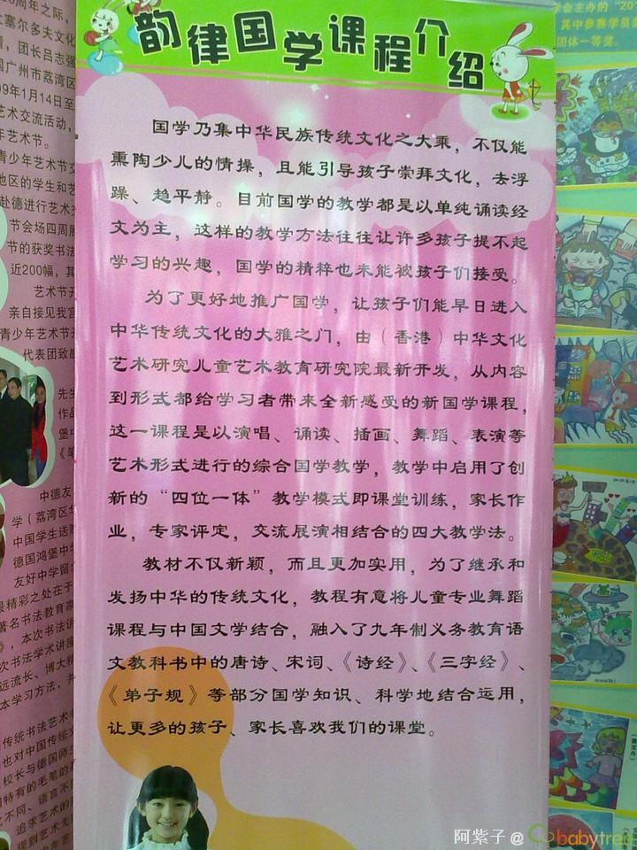 journal_insert_pic_84562909