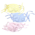 FLUREBABY纯棉抗菌口罩两条装16*10cm黄