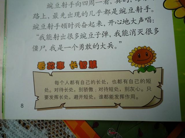 journal_insert_pic_88276432