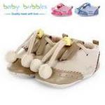 babybubbles休闲系列婴童鞋021-8070-123杏色/17