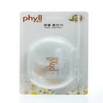 phyll吸鼻器1支