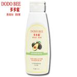 乳木果润肤BB油(乳木果)