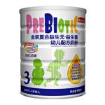 聪尔壮金装复合益生元益生菌幼儿儿配方奶粉3段