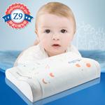 Z9天然系婴童护颈成长波浪枕(精品)