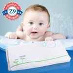 Z9天然系婴童塑形呵护枕(精品)