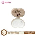 婴儿脐带收藏盒(心型)