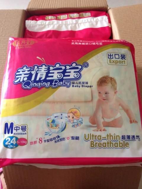 纸尿裤 从朋友那买了箱亲情宝宝纸尿裤,听说很便宜就买了 大家