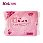 开丽护理型产妇专用卫生巾S号