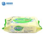 GL格朗 婴儿手口湿巾 珍珠纹湿纸巾SK-6(25抽*1包)