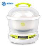 GL格朗 微电脑隔水陶瓷电炖盅/电饭煲/电炖锅YY-7(0.7升)