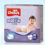 新瞬吸干爽婴儿纸尿裤M24
