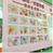 西安现代妇产公益平台
