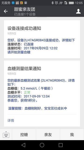 QQ图片20170910135540.png