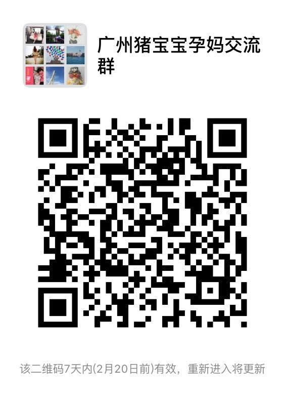 journal_insert_pic_1181082935