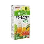 明治多种蔬菜果汁(适合5个月以上)AH-06